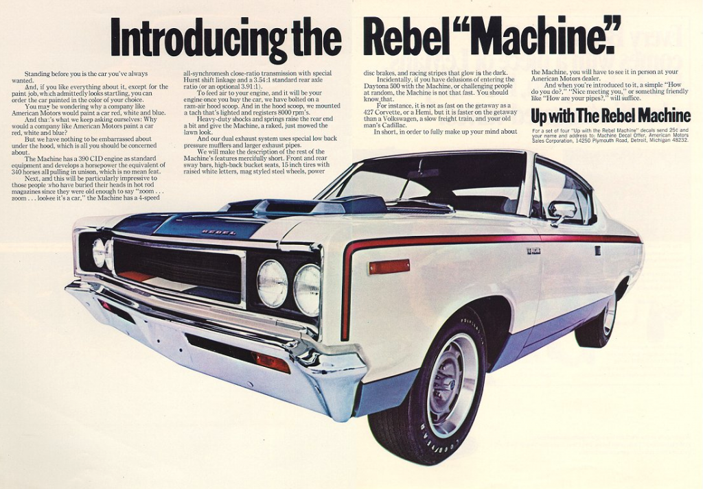 1971 AMC Rebel Machine ad