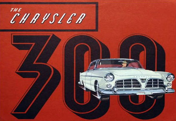 1955 Chrysler 300. Favorite '55s