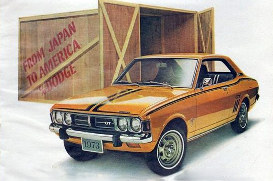 1973 Dodge Colt, Most Fuel-Efficient Cars of 1973