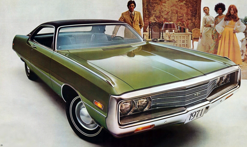 1971 Chrysler Newport