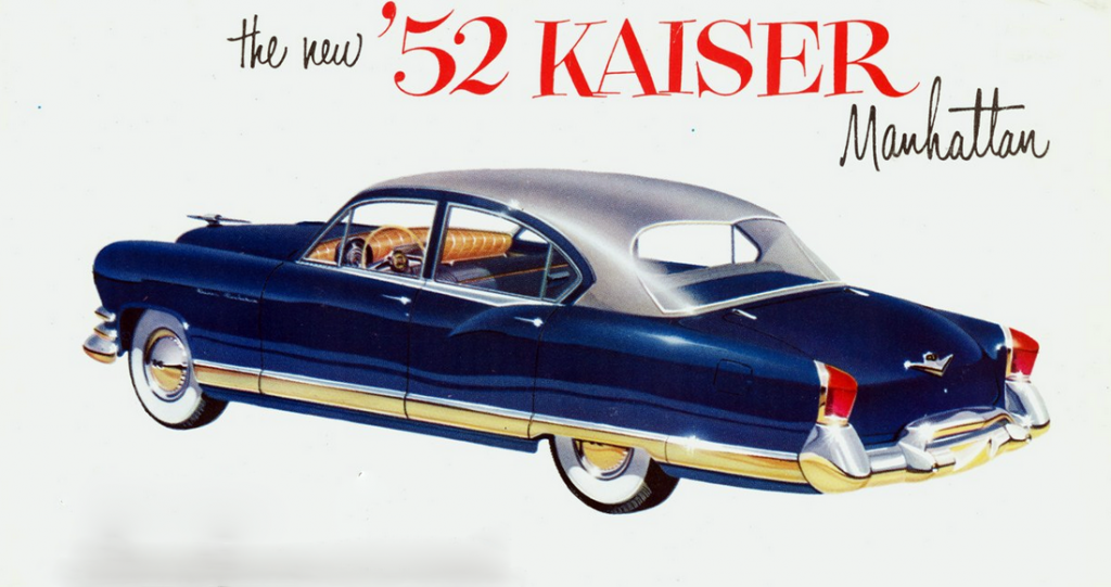 1952 Kaiser Manhattan, Vehicles Named for Islands