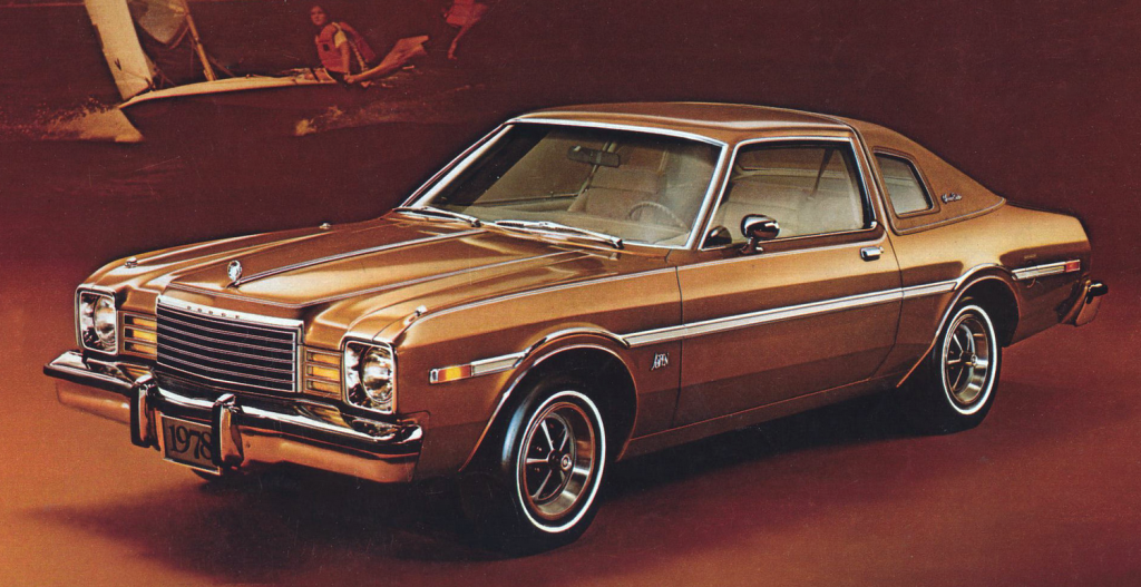 1978 Dodge Aspen, Best-Looking Cars of 1978