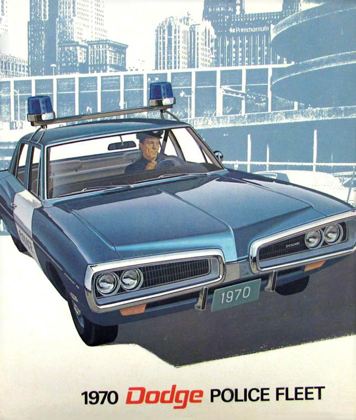 1970 Dodge Police Vehicle Brochure