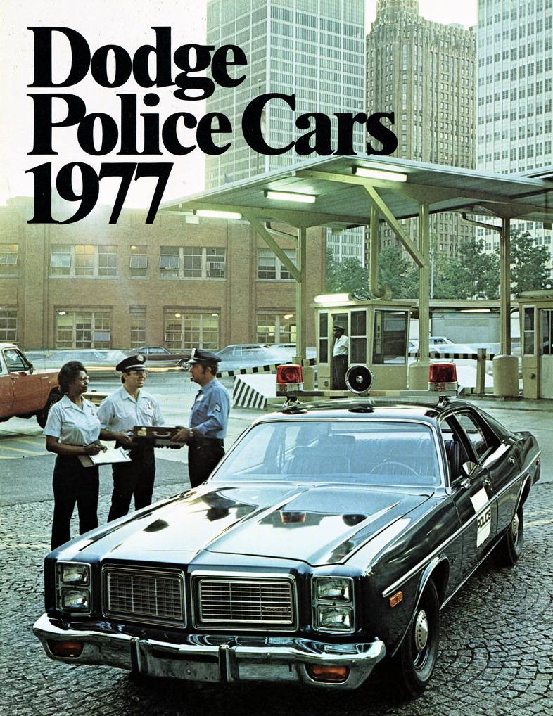 1977 Dodge Police Vehicle Brochure