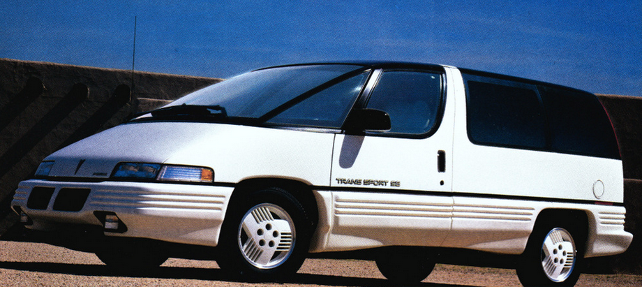 Nissan Archives - The Daily Drive | Consumer Guide® The ...