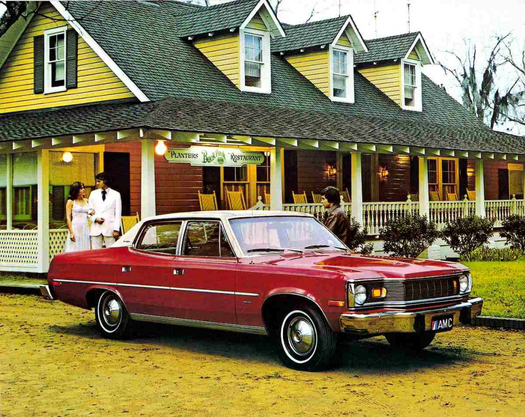 1976 AMC Passenger Cars-26