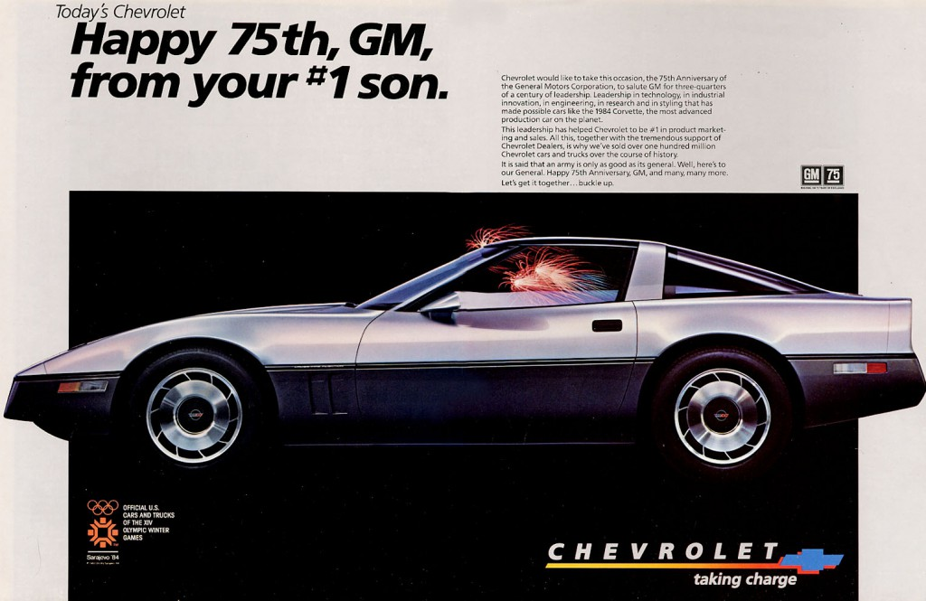 corvette fun facts c4 1984 1996 the daily drive consumer rh blog consumerguide com 1984 corvette service manual 1984 corvette service manual pdf
