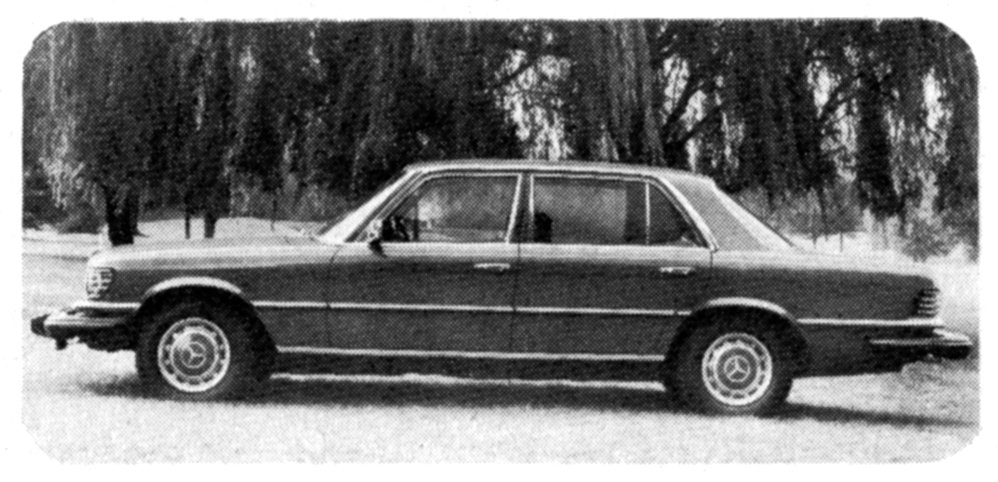 1975 Mercedes-Benz 450SEL, Best Cars of 1975