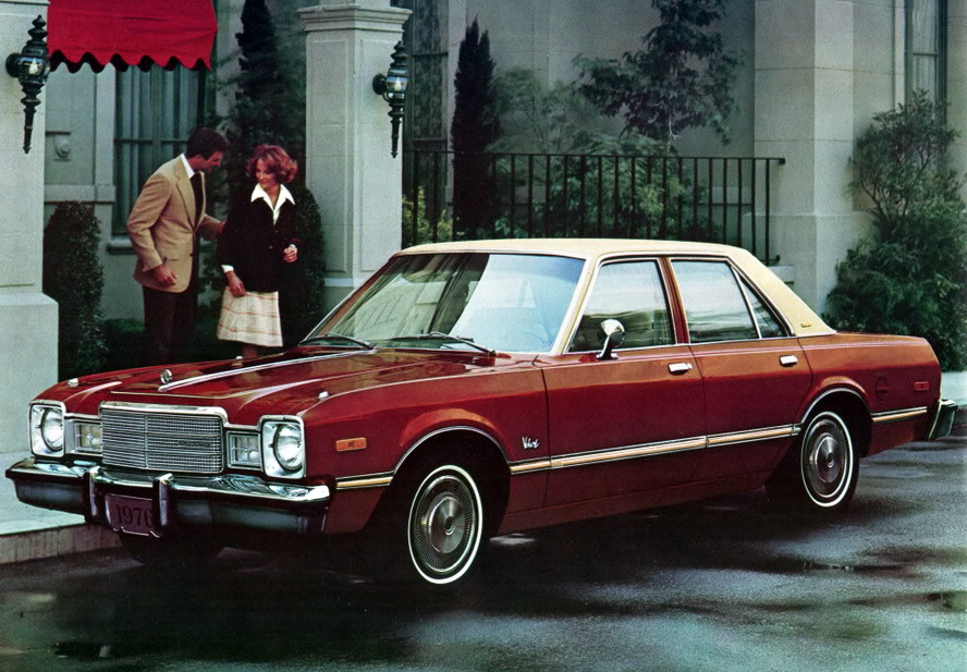 1976 Plymouth Volare Sedan
