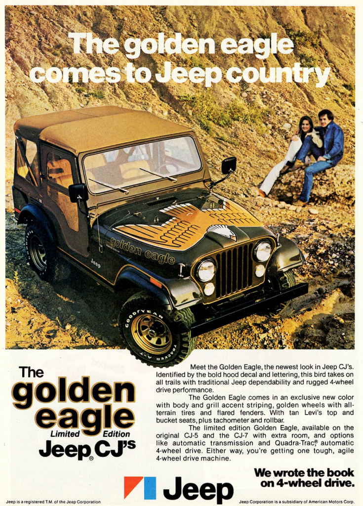 1977 Jeep Golden Eagle
