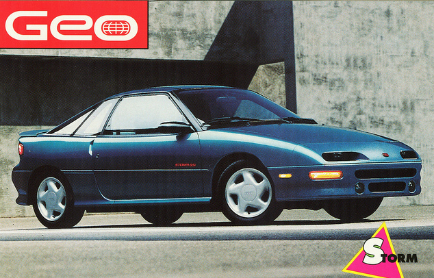 The Geos of 1992 | The Daily Drive | Consumer Guide® The