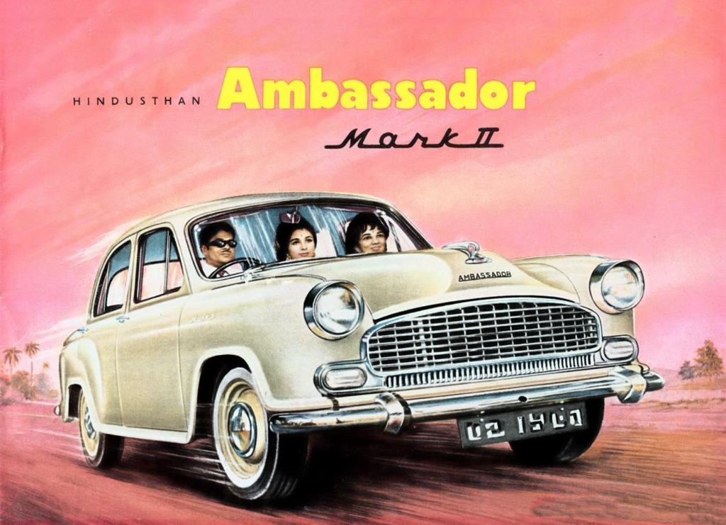 Hindustan Ambassador Mark II
