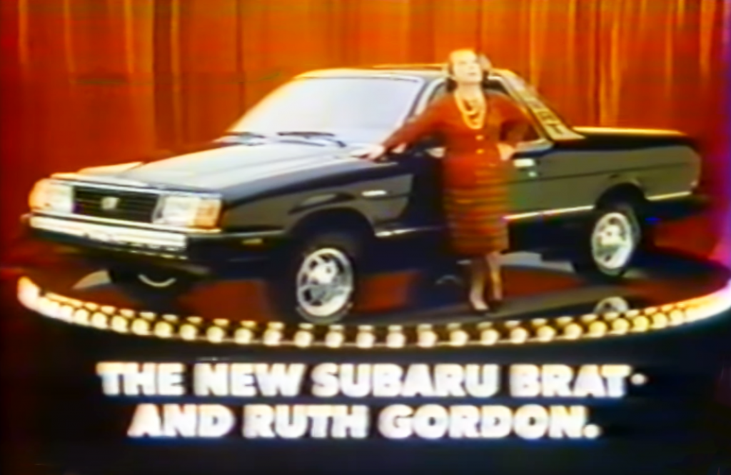 12 Classic Celebrity Car Commercials