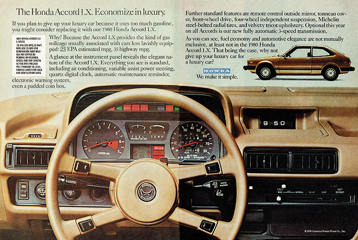 1980 Honda Accord Ad