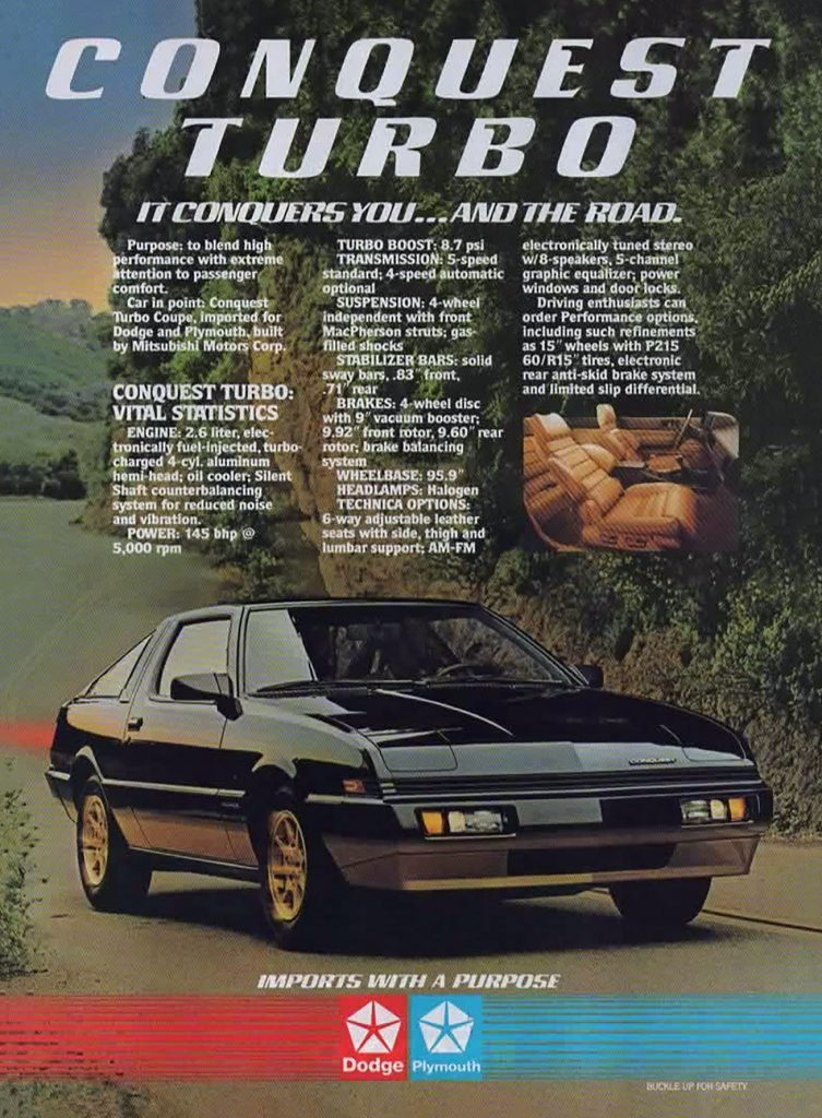 1984 Dodge Conquest Turbo/Plymouth Conquest Turbo