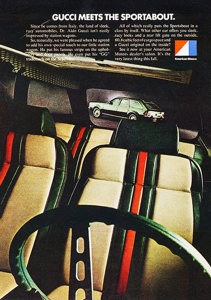 1972 AMC Hornet Sportabout Gucci Edition