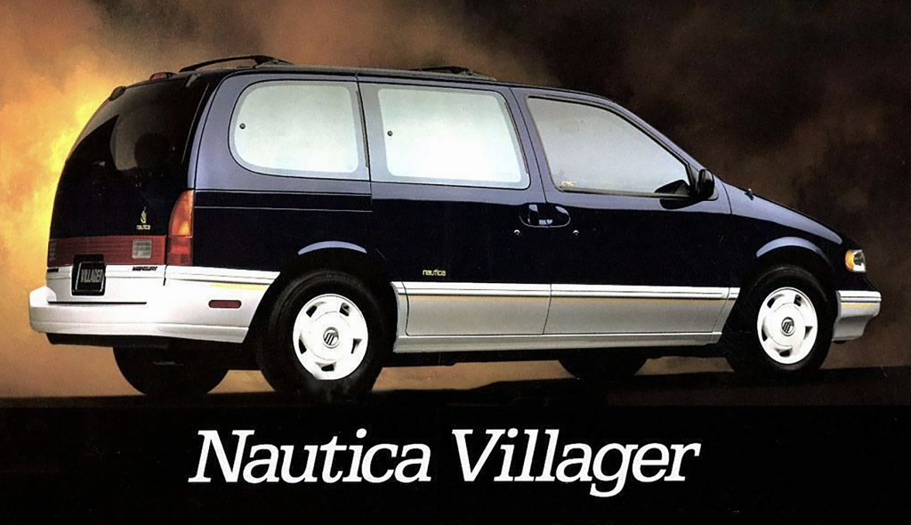 Mercury Villager Nautica