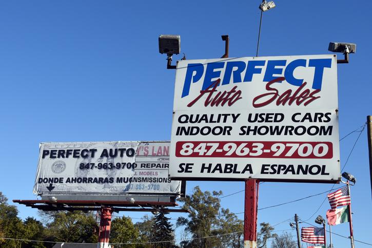 Used-car lot